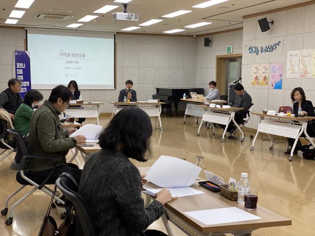 ▲ 춘천문화재단이 지난 4월 진행한 '코로나19 이후 지역문화 지원정책의 새로운 방향 모색 릴레이 포럼' 모습.
