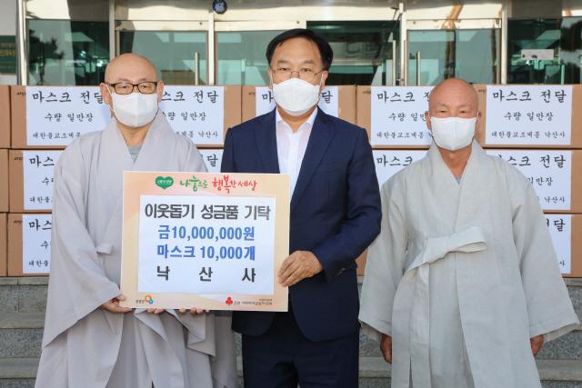 ▲ 낙산사 주지 금곡 정념스님이 지난 18일 법인스님과 함께 양양군청을 방문해 김진하 군수에게 성금과 마스크를 기탁했다.
