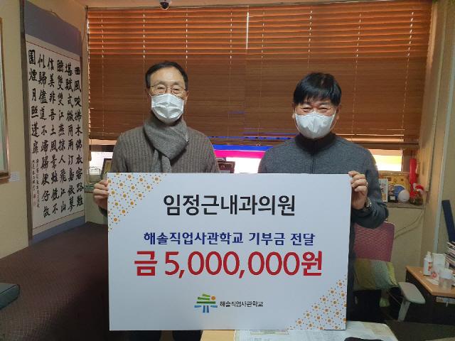 ▲ 춘천 임정근내과의원(원장 임정근)은 최근 '해솔직업사관학교'(교장 김영우)에 기부금 500만원 전달했다.