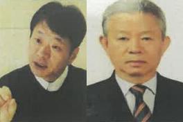 (왼쪽부터)윤대식 교수,류영균 회장