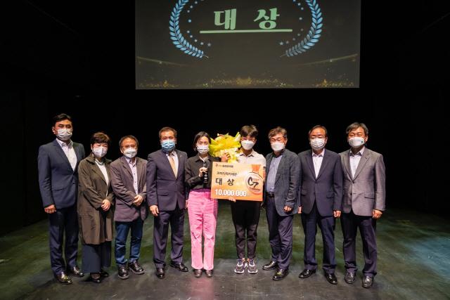 ▲ 2021 춘천연극제 '코미디 럭키세븐' 대상을 수상한 창작집단 우주도깨비.